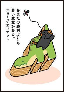 Manga47 P3