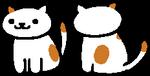 Caramel Sprite