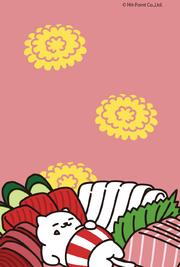 Wallpaper 20200428 005134
