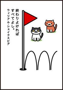 Manga13 P3