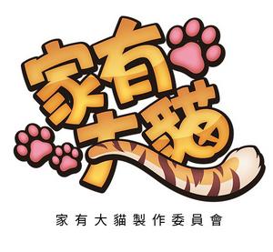 Team-Nekojishi