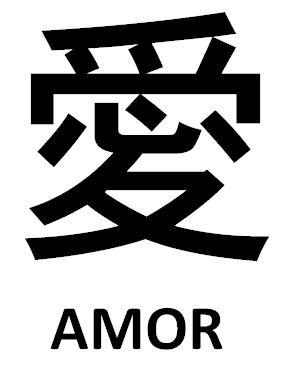 Kanji Nekomi Wiki Fandom Powered By Wikia