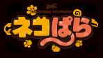 File:Al menu logo.png