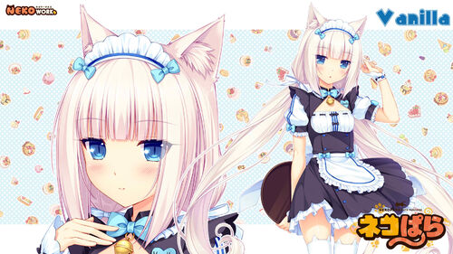Vanilla NEKOPARA Vol 1 Artwork 8