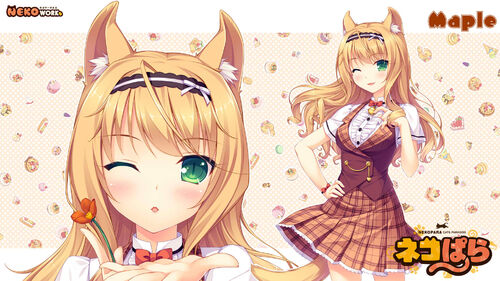 Maple NEKOPARA Vol 1 Artwork 6