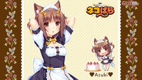 NEKOPARA Vol. 2 Artwork 1