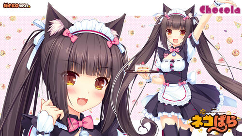 Chocola NEKOPARA Vol 1 Artwork 3