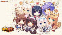 NEKOPARA Vol. 0 Artwork 6