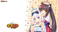 Chocola Vanilla NEKOPARA Vol 1 Artwork 2