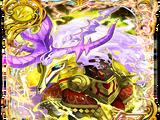 卡片資料/4149-霸翔天獸 阿爾比昂‧伊克西斯