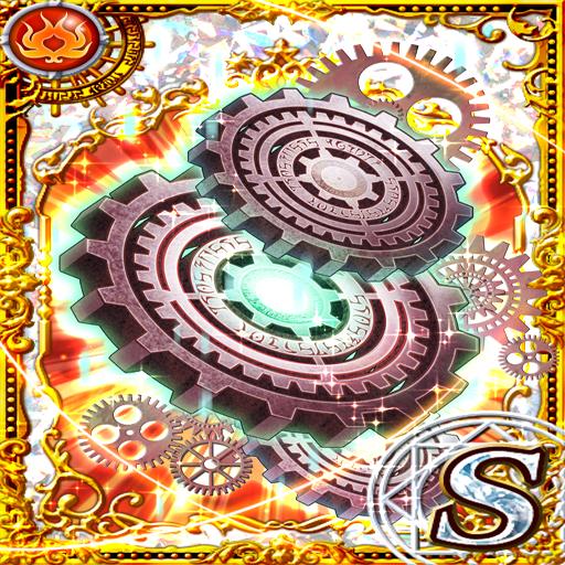 Card 05421 1