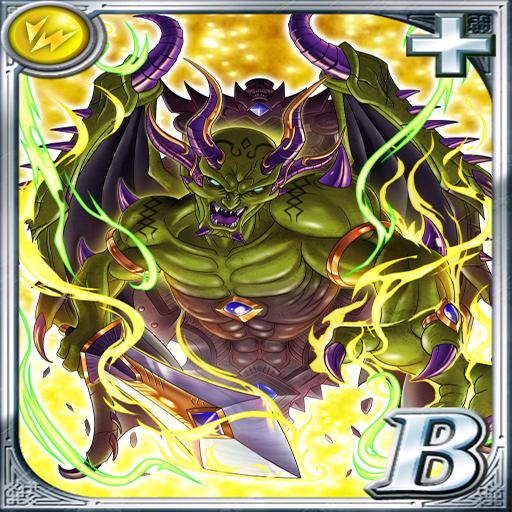 Card 07166 1