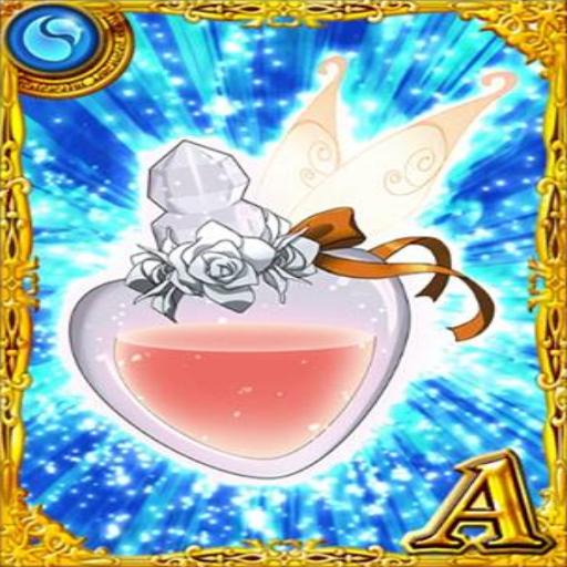Card 02607 1