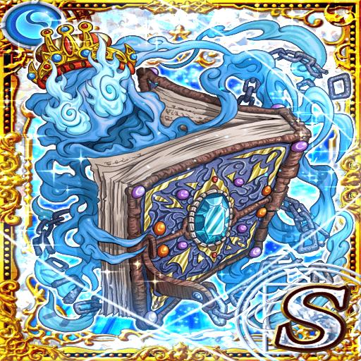 Card 00367 1
