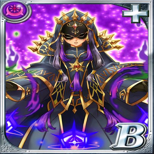 Card 08332 1