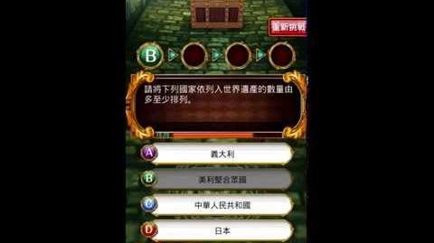 黑貓RPG 3-12-4