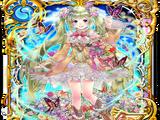 卡片資料/5695-美麗花園的妖精女王 芙蕾‧艾蓮
