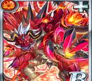 卡片資料/7426-轟炎之惡龍