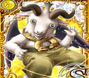 卡片資料/9396-魔界吉祥物 小摩杰