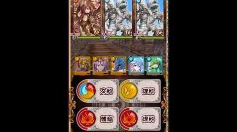 黑貓RPG 3-15-1