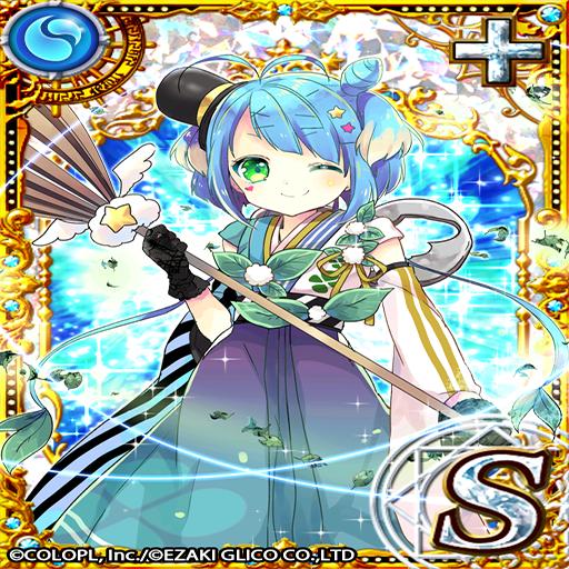 Card 06093 1