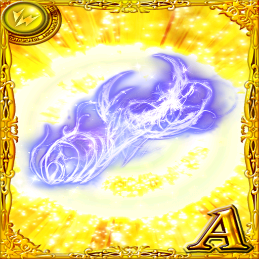 Card 07931 1