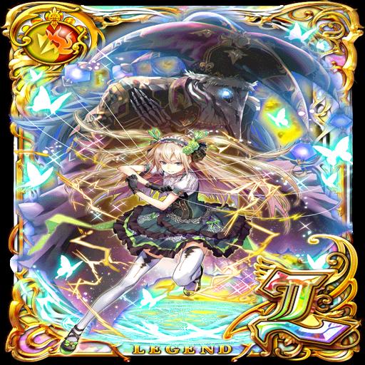 Card 07636 1