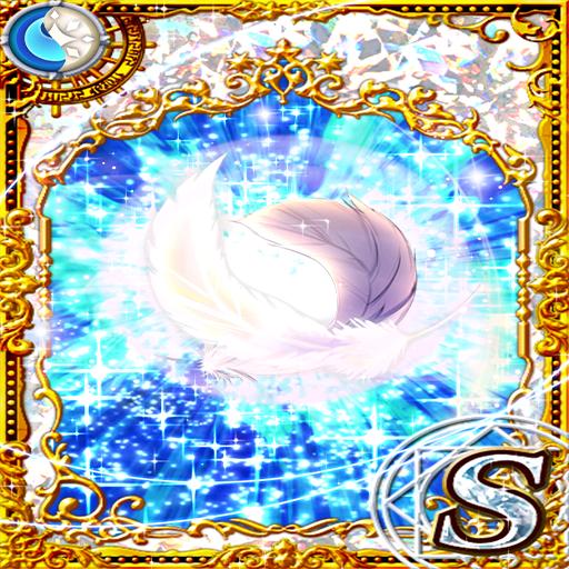 Card 06925 1