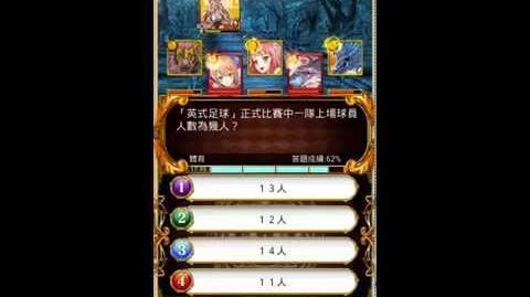 黑貓RPG 3-14-2