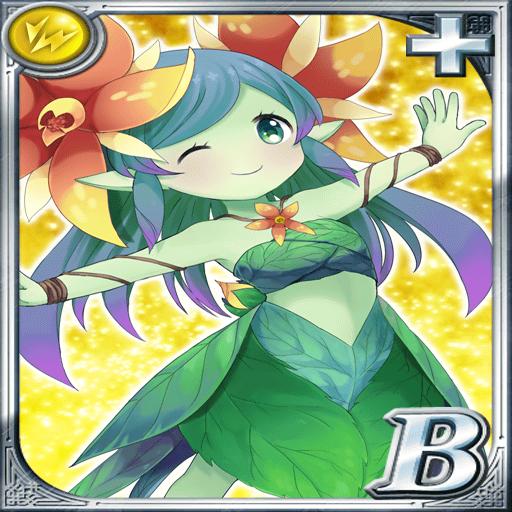 Card 00399 1