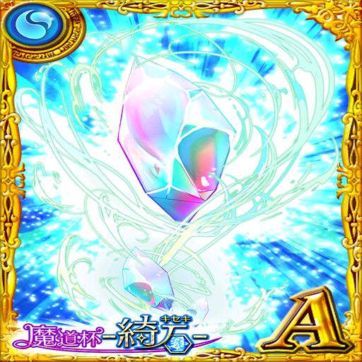 Card 05394 1