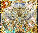 卡片資料/6516-刻畫神之名 因佩拉托拉斯
