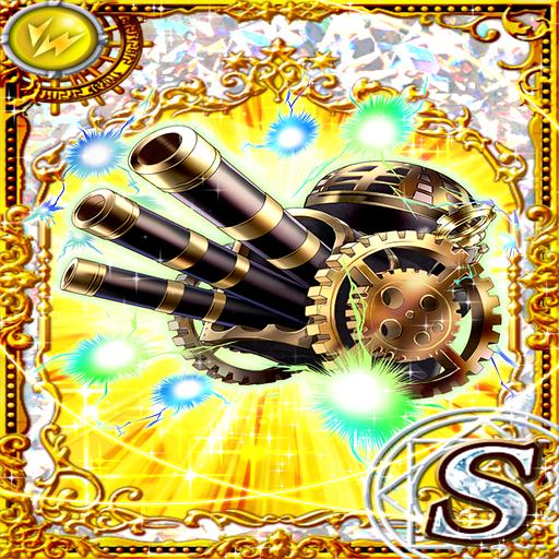 Card 09084 1