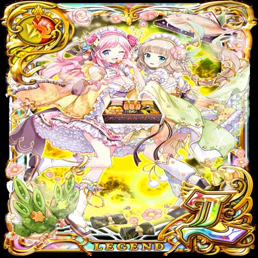 Card 09768 1