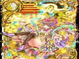 卡片資料/800677-【傳說】霓裳彩霞‧財神