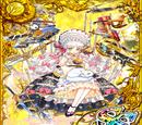 卡片資料/2505-美麗的降劍雨 拉米娜‧米雷蕾