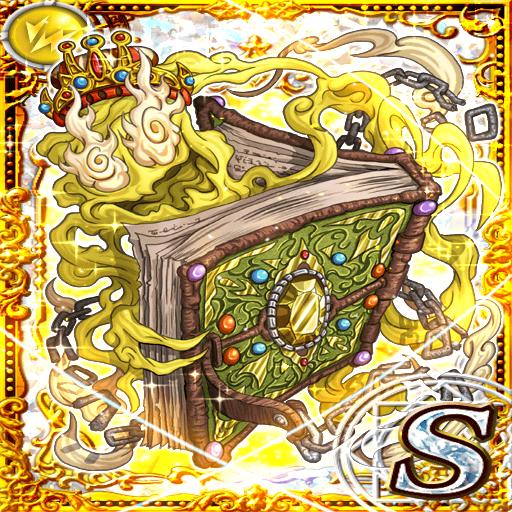 Card 00370 1