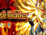 活動任務/Tempest Blader