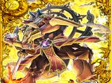 卡片資料/10708-掠奪一切之神 瑪凱修羅
