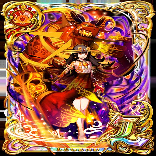 Card 06587 1