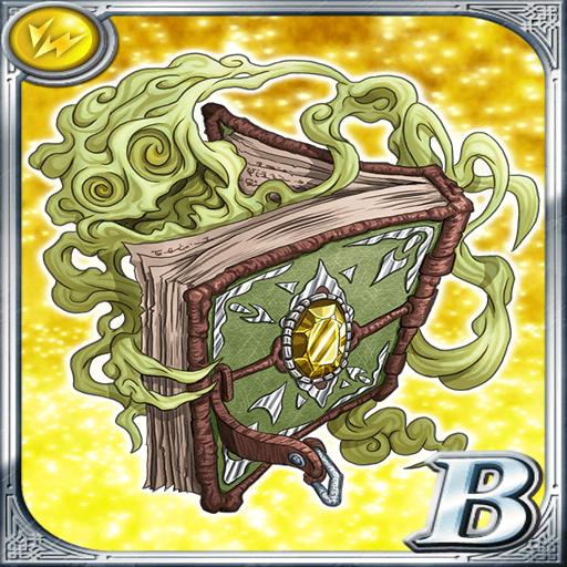 Card 00368 1