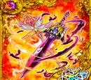 卡片資料/-304-傳承之聖王權杖與劍