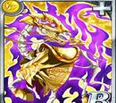 卡片資料/748-黃炎骷髏馬
