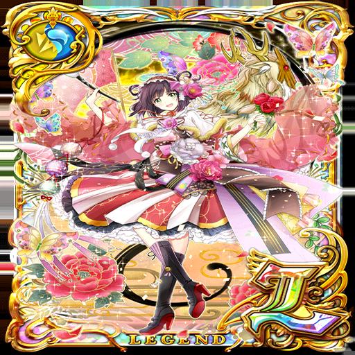 Card 06801 1