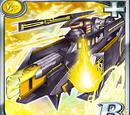 卡片資料/4811-鵝黃戰艦