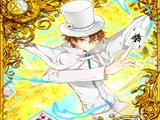 卡片資料/800878-學園祭上的魔術師 封平瀾