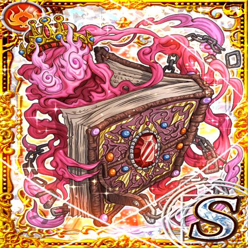 Card 00364 1