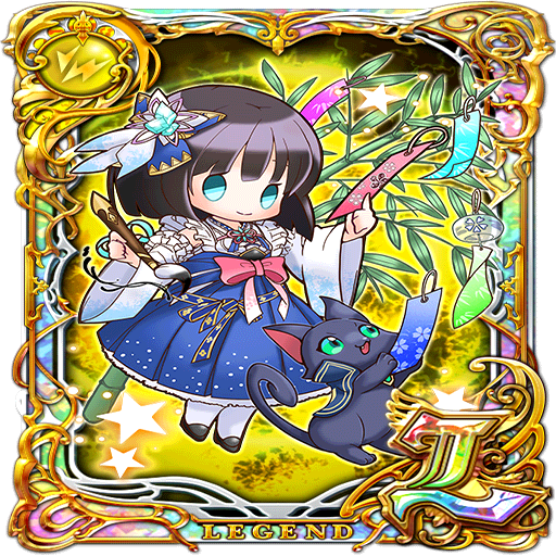 Card 05987 1