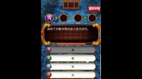 黑貓RPG 3-14-4
