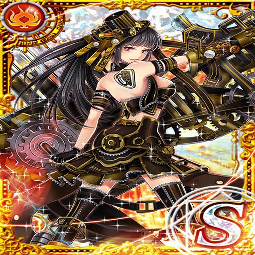Card 03800 1